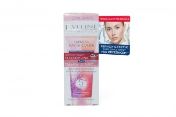 Express Face Care Cleansing Milk and Face Cream for Dry Skin