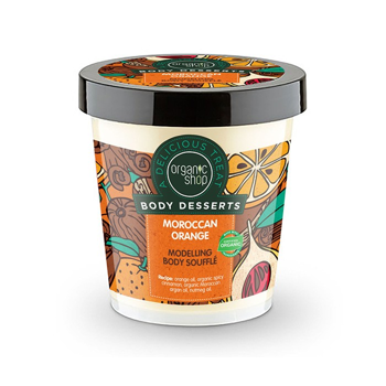 Moroccan Orange Modelling Body Soufflé